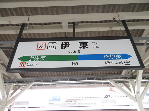 #JT26 伊東駅 駅名標【2】