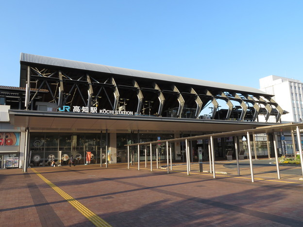 高知駅 南口
