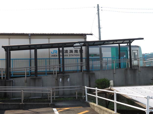 阿波海南駅