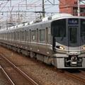 京都・神戸線225系100番台 I10編成