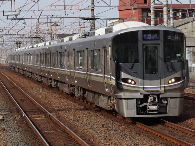 京都・神戸線225系100番台 I13編成