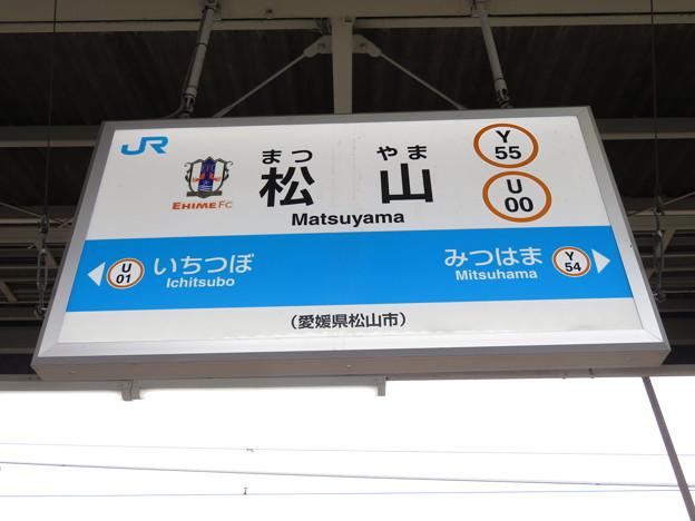 #Y55 松山駅 駅名標【1】