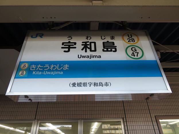 #U28 宇和島駅 駅名標【1】