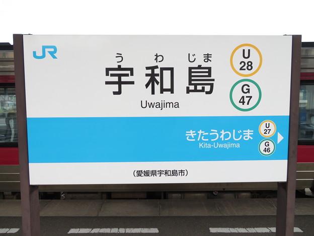 #U28 宇和島駅 駅名標【4】