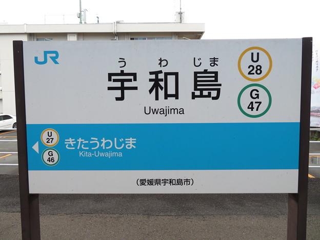 #U28 宇和島駅 駅名標【3】
