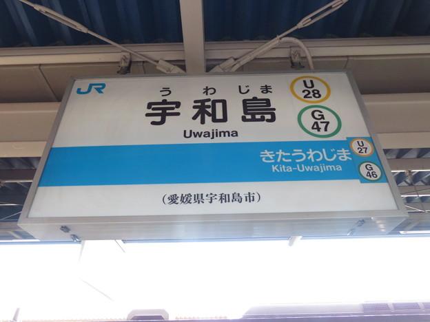#U28 宇和島駅 駅名標【2】