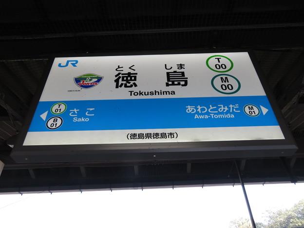 #T00 徳島駅 駅名標【1】