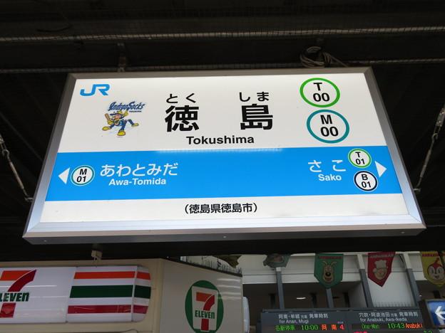 #T00 徳島駅 駅名標【4】
