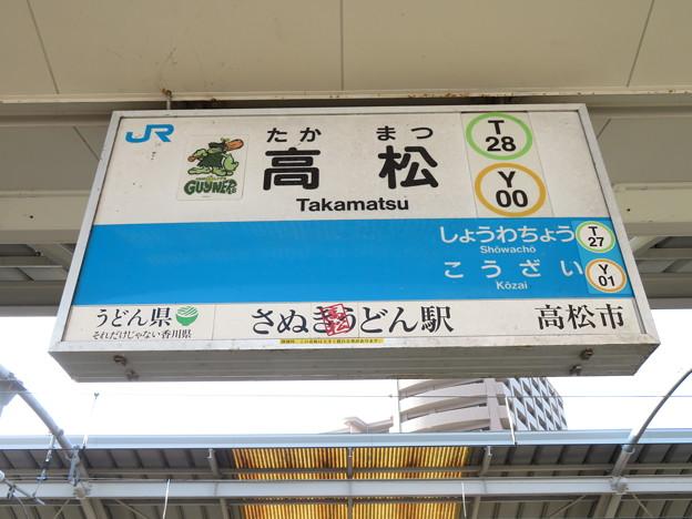 #Y00 高松駅 駅名標【2】