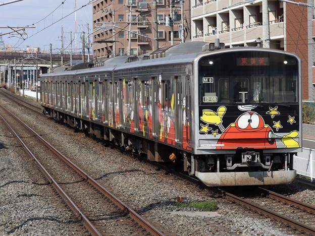仙石線205系3100番台 M8編成【マンガッタンライナー】