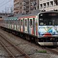 Photos: 仙石線205系3100番台 M2編成【マンガッタンライナー?】