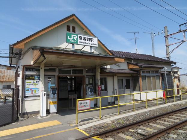 高城町駅 改札出口