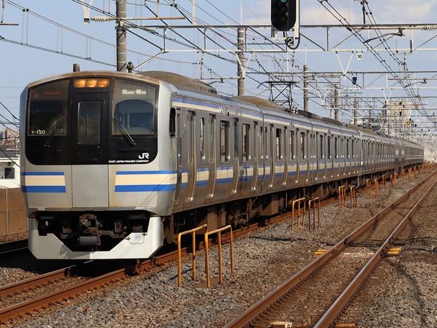 横須賀・総武快速線E217系 Y-130+Y-15編成