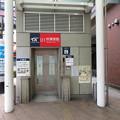 秋葉原駅(TX)