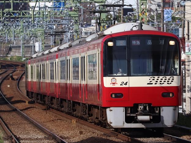 京急線2100形 2117F