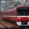 京急線1500形 1593F