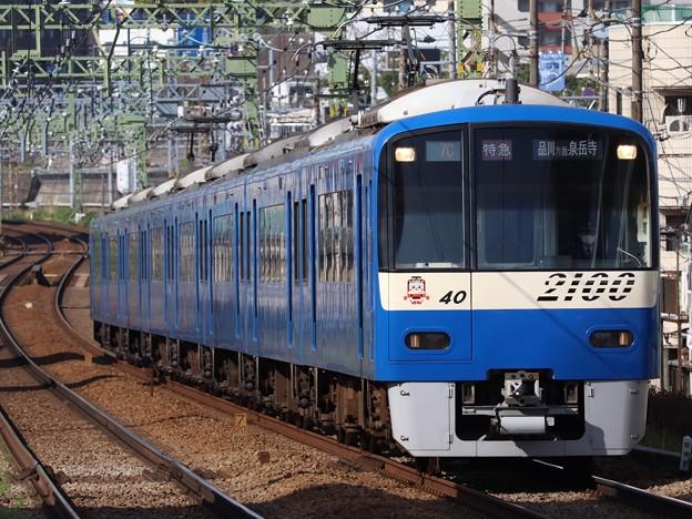 京急線2100形 2133F【BLUE SKY TRAIN】