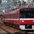 京急線1500形 1569F