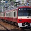 京急線600形 656F+653F