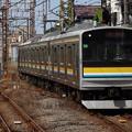鶴見線205系1100番台 T14編成