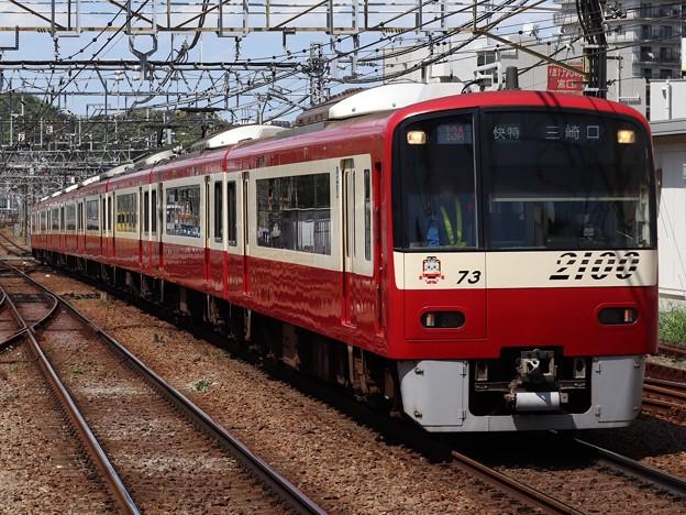 京急線2100形 2173F