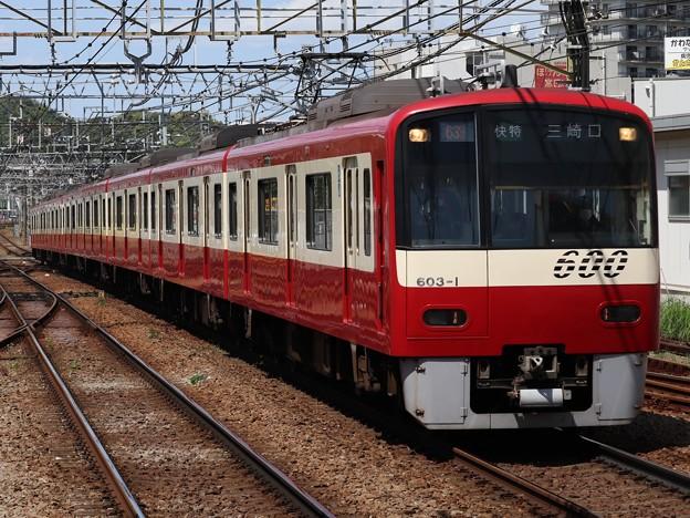 京急線600形 603F