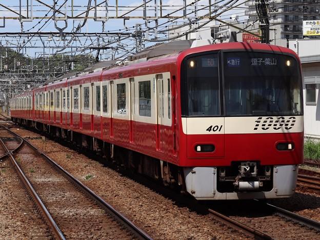 京急線新1000形 1401F+1417F
