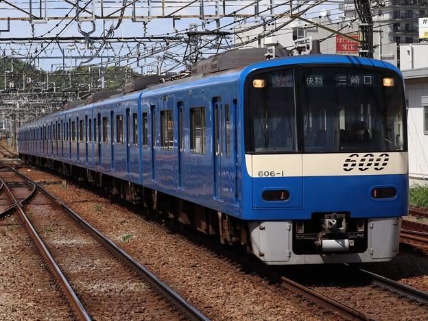 京急線600形 606F【BLUE SKY TRAIN】
