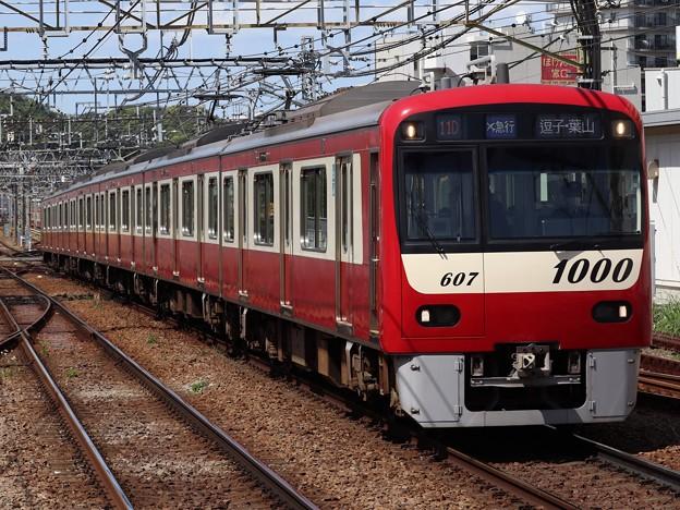 京急線新1000形 1607F