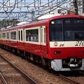 京急線2100形 2125F
