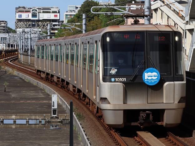 横浜市営グリーンライン10000形 10101F【横浜市営交通100周年HM】