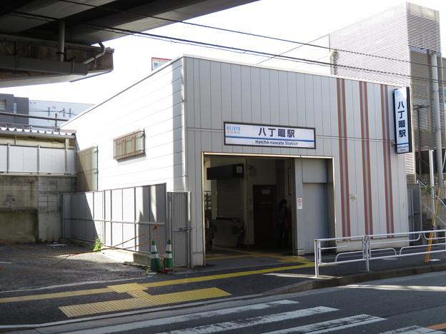 八丁畷駅 西口