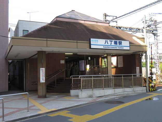 八丁畷駅 東口