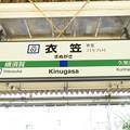 #JO02 衣笠駅 駅名標【上り 1】
