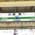 #JO02 衣笠駅 駅名標【上り 2】