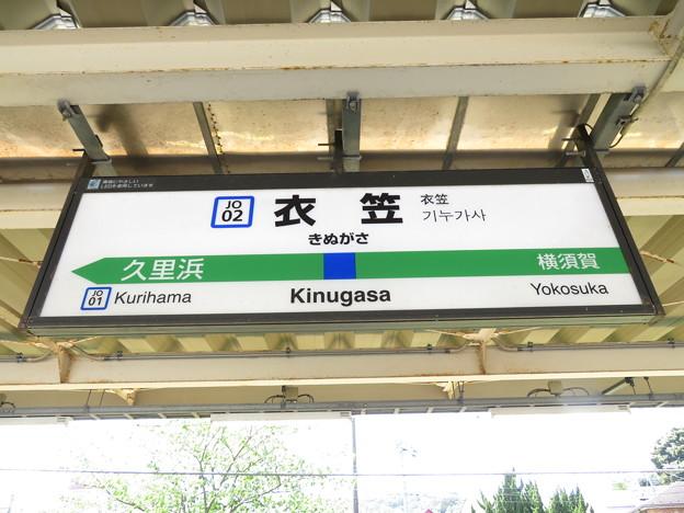 #JO02 衣笠駅 駅名標【下り 2】