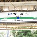 #JO02 衣笠駅 駅名標【下り 1】
