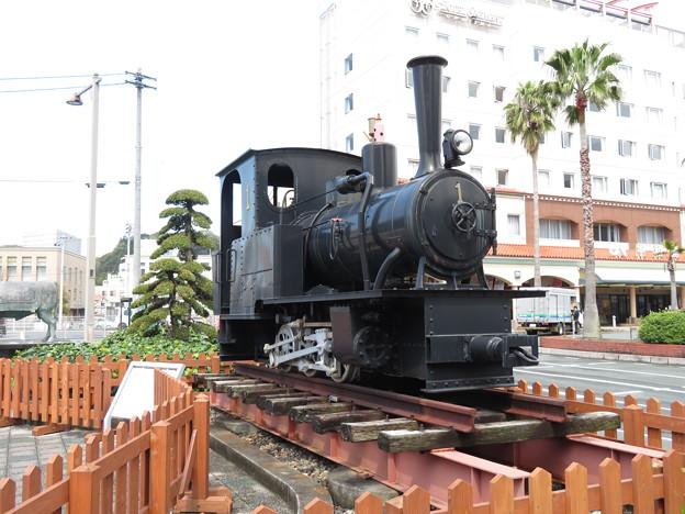 宇和島鉄道1号形