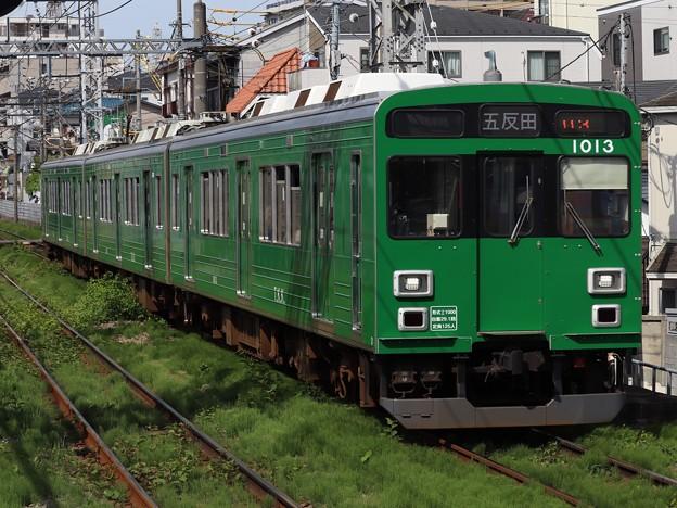 池上線1000系 1013F【緑の電車】