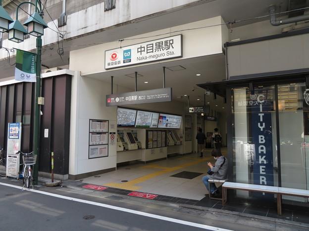 中目黒駅 西口2