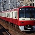 京急線新1000形 1033F
