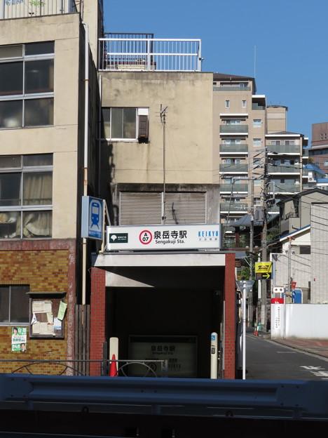 泉岳寺駅 A3番口