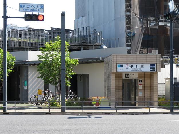 押上駅 B1番口