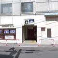 青砥駅 東口2