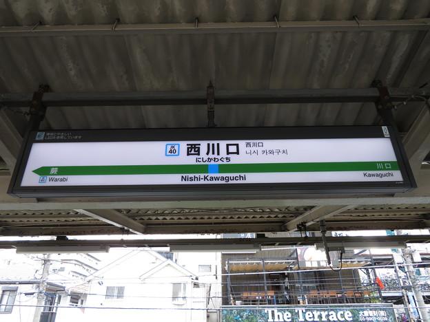 #JK40 西川口駅 駅名標【北行 2】