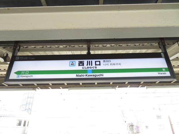 #JK40 西川口駅 駅名標【南行 2】