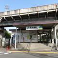 浜川崎駅 南武支線口