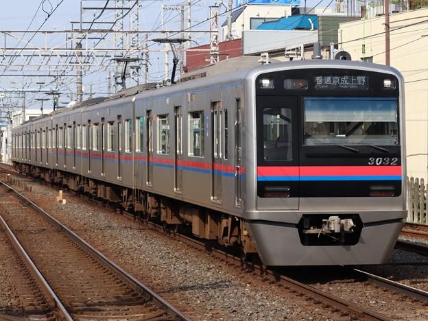 京成線3000形 3032F