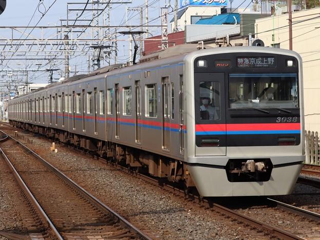 京成線3000形 3038F