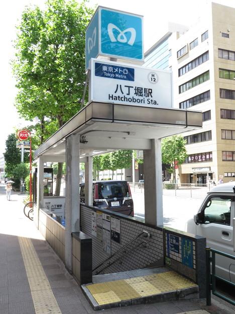 八丁堀駅 A4番口